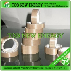 High Temperature Teflon Tape 0.13mm*19mm*10M