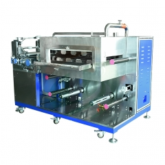 Roll to Roll Coating Machine