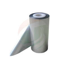 Aluminum Laminated Film for Pouch